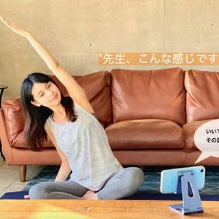 オンラインヨガレッスン ~ 参加可能
