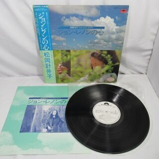 JKN2248/LP/レコード盤/見本盤/非売品/白ラベル/和モ...