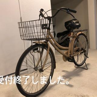 【受付終了】自転車お譲りします。ママチャリ、ベージュ、24インチ