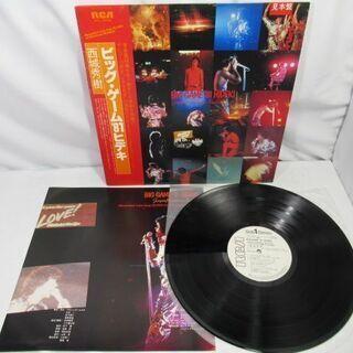 JKN2249/LP/レコード盤/見本盤/非売品/白ラベル/和モ...