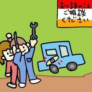はじめまして★鈑金塗装、お車の修理うけたまわっております★