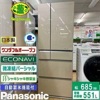 【ネット決済】超美品【 Panasonic 】パナソニック  5...
