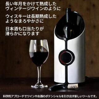 4/24(土)熟成ワイン会 蒲田 - 大田区