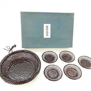 未使用 藍胎漆器 菓子器 茶托 セット