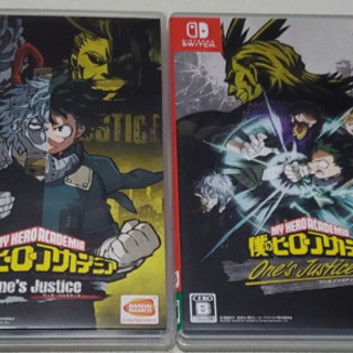 僕のヒーローアカデミア One's Justice2&1(ソフト...