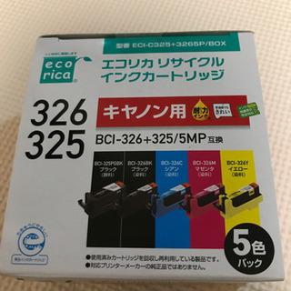 エコリカ Canon用インクカートリッジ5色パック BCI…