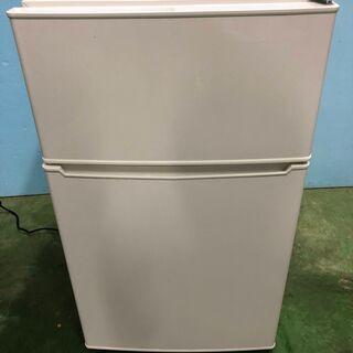 amadana アマダナ タグレーベル 冷凍冷蔵庫 AT-HR1...