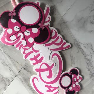 ミッキーミニーの誕生日デコレーションセット