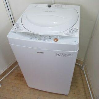 JAKN2257/洗濯機/4.2キロ/東芝/TOSHIBA/AW...