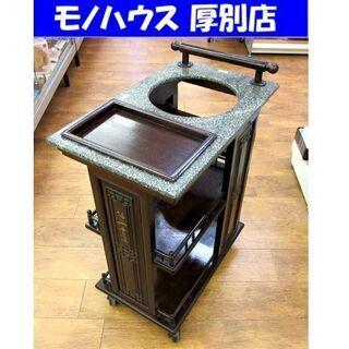 紹興酒ワゴン 中華料理店 幅41×奥66×高88cm キッチン ...