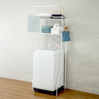 ニトリ洗濯機ラック(洗濯機はありません)