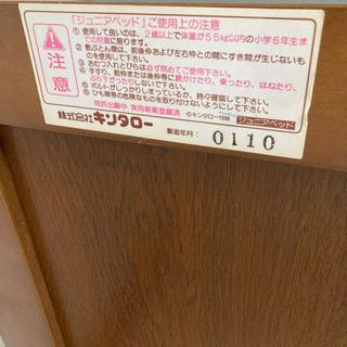ベビーからジュニアベッドに 解体済品 − 京都府
