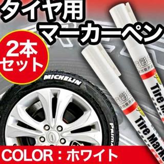 【ネット決済】車用品 セット ホイールナット ホイール塗装スプレ...