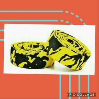 バーテープ 黄色 迷彩柄 マーブル柄 エンドキャップ付き 自転車...