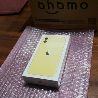 新品未開封 iPhone11 128gb イエロー