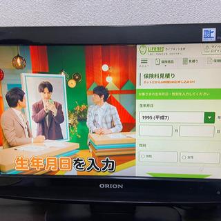 【ネット決済】ORION 19型 液晶テレビ 2010年製
