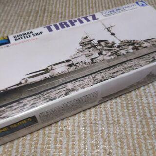 ドイツ海軍の戦艦テルピッツ