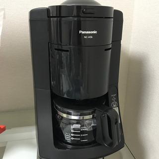【値下げ】Panasonic コーヒーメーカー NC-A56