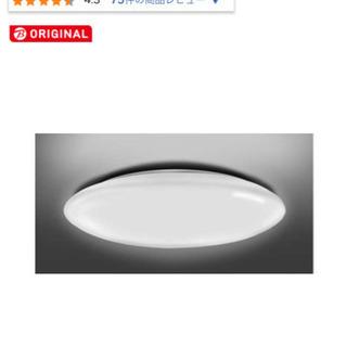 土曜日引き取り限定 Toshiba LEDライト リモコン付き