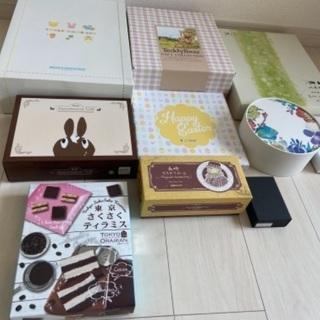 空き箱 お菓子の箱