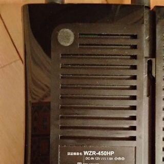 無線LANルーター wifi  - パソコン
