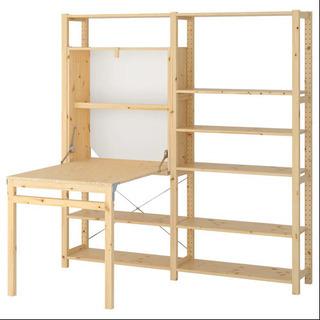 Ikea IVAR イーヴァル