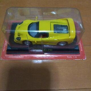 ミニカー フェラーリ F50