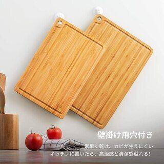【新品・未使用】天然竹製 抗菌まな板 - 生活雑貨