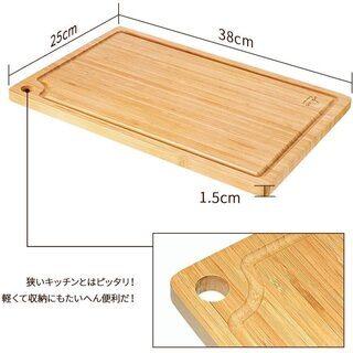 【新品・未使用】天然竹製 抗菌まな板 − 東京都