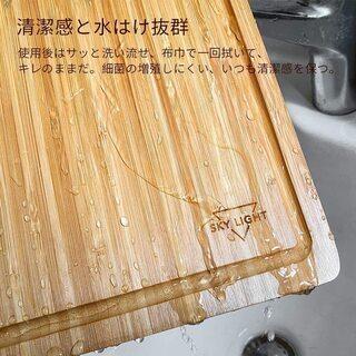 【新品・未使用】天然竹製 抗菌まな板 - 千代田区