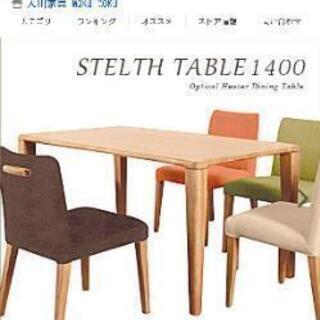 【ネット決済】ダイニングテーブル ステルス 暖房器具付きテーブル...