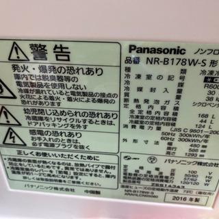 Panasonic 冷蔵冷凍庫 2ドア 16年式 【美品】 - 家電