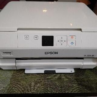 【4/25まで限定】Epsonエプソン プリンター インク…