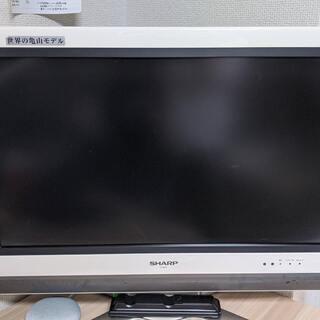 SHARP26型テレビ③