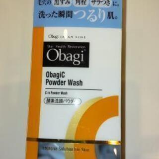 4/20まで オバジC 酵素洗顔パウダー