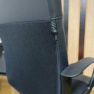 テレワーク用 椅子 - 家具