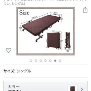 色々ものがあるので安く売ります