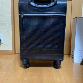 元値1万円のスーツケース0円! − 京都府