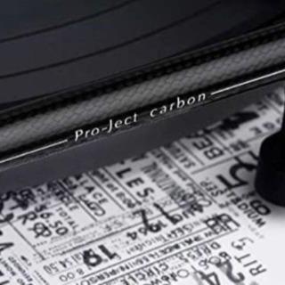 新品未使用 レア 1964 ビートルズ Pro-Ject レコードプレイヤー − 東京都