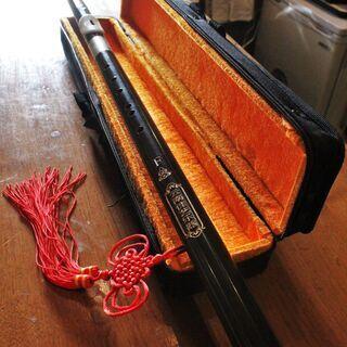 巴烏 F調・中国雲南省の少数民族ナシ族の民族楽器(新品)