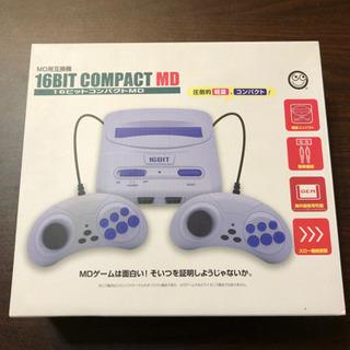 【新品未使用】MD用互換機16ビットコンパクトMD
