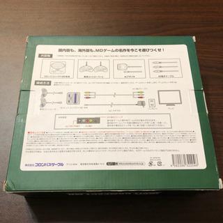 【新品未使用】MD用互換機16ビットコンパクトMD - 町田市