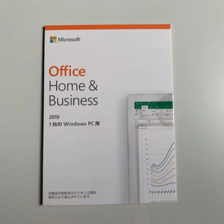 Office Home & Business 2019 画…