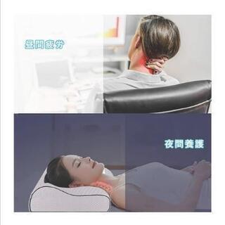 【販売終了】低反発枕 まくら 安眠枕 マクラ カバー付き − 愛知県