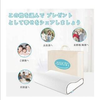 【販売終了】低反発枕 まくら 安眠枕 マクラ カバー付き - その他