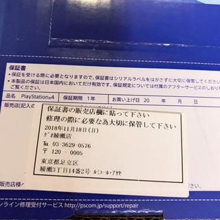 PS4本体 CUH-2200A 500GB ブラック - 足立区