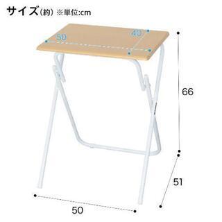 NITORI・折りたたみデスクの画像