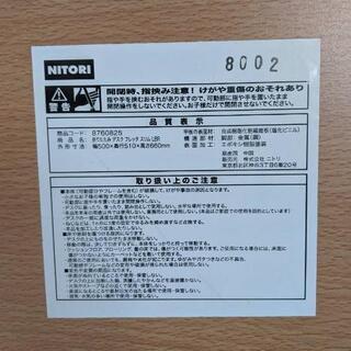 NITORI・折りたたみデスク - 家具