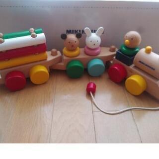 ミキハウス 汽車 玩具