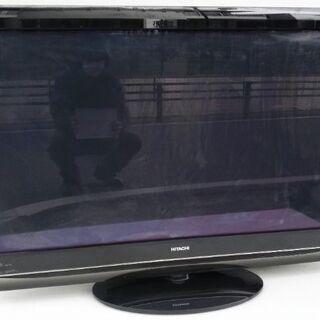 日立プラズマテレビ P50-XP03 50型 09年製 配送無料